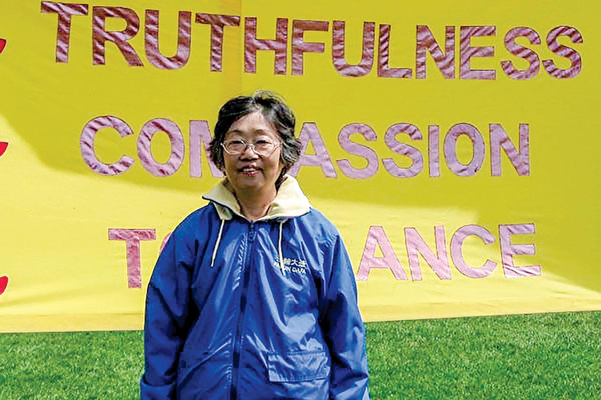 退休女教授夏瑰琦。(明慧網)