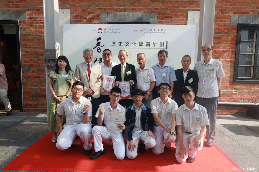 高中組冠軍天水圍香島中學學生與一眾嘉賓合照。(陳仲明/大紀元)