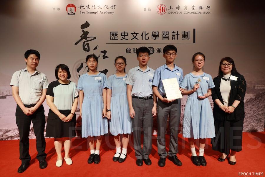 初中組冠軍聖公會李炳中學學生上台領獎。(陳仲明/大紀元)