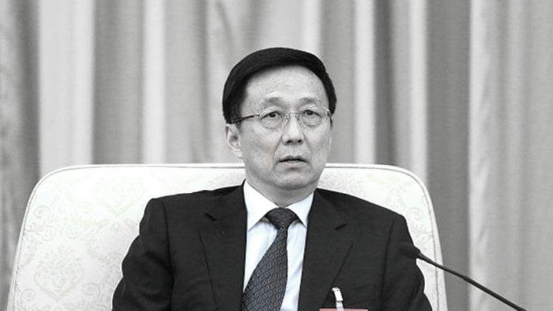 有港媒稱,香港大遊行震驚中央,令中共高度緊張,七一前,主管港澳事務的國務院副總理韓正,再次南下深圳。( Lintao Zhang/Getty Images)