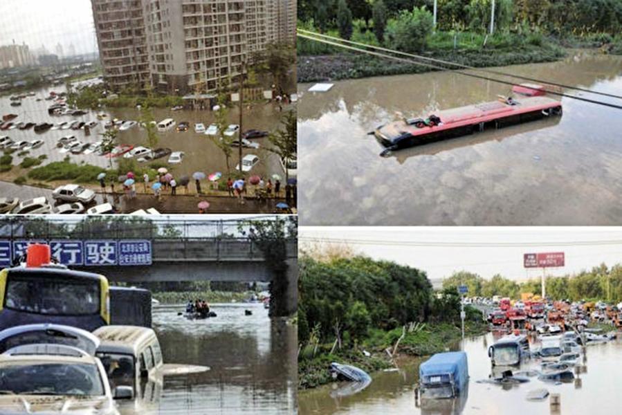 六月暴雨大陸城市內澇受關注