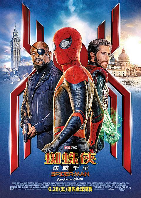 【新片速遞】《蜘蛛俠:決戰千里》(Spiderman : Far From Home)