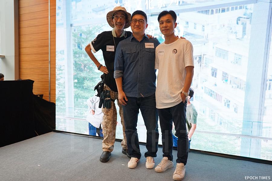 希慎集團首席營運總監呂幹威(中)與《老人與狗》導演及編劇陳瀚恩(右)、男主角車保羅合照。(曾蓮/大紀元)
