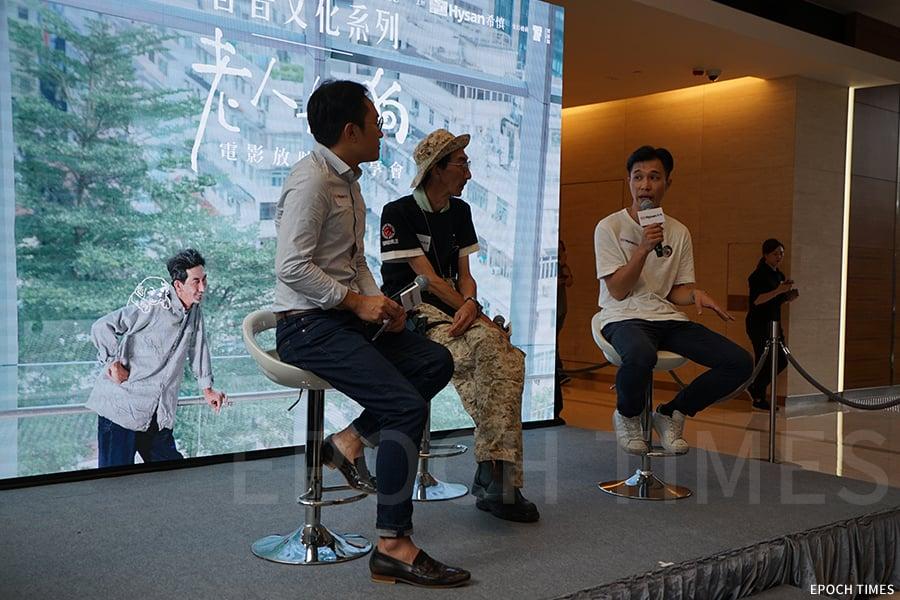導演及編劇陳瀚恩(右)在分享會中表示,電影最想帶給觀眾的訊息是「嘗試理解別人的時候,也是在理解自己」。(曾蓮/大紀元)