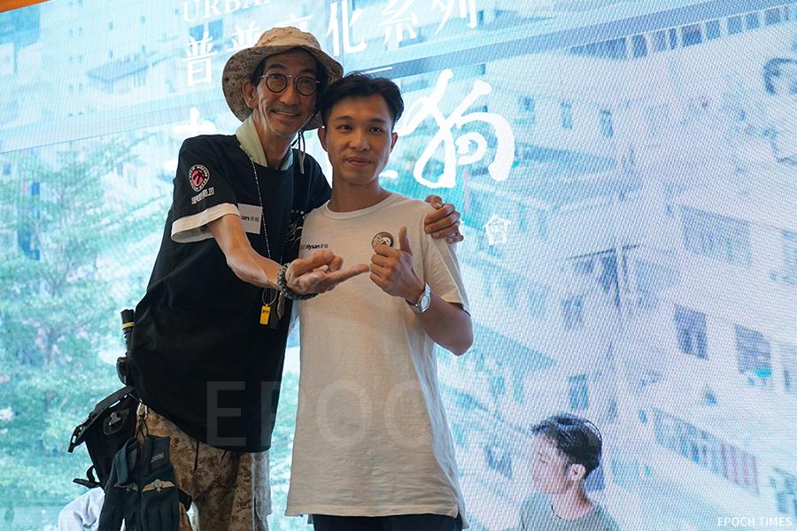 《老人與狗》導演及編劇陳瀚恩(右)與男主角車保羅(左)一同出席放映及分享會。(曾蓮/大紀元)