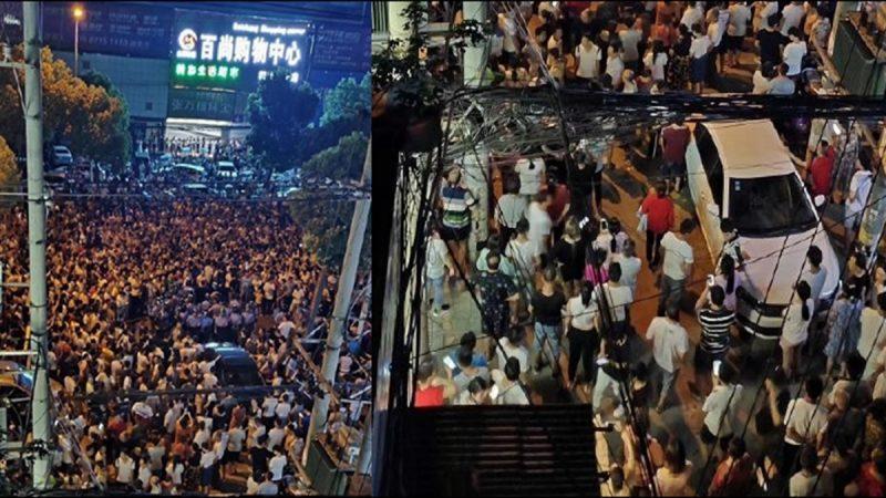 7月3日晚起,當局出動全副武裝警察上街暴力鎮壓抗議的武漢民眾,很多人被打的頭破血流。(合成圖片)
