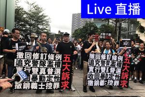 【7.7反送中直播】網民發起反送中遊行至高鐵西九龍站向大陸遊客講真相