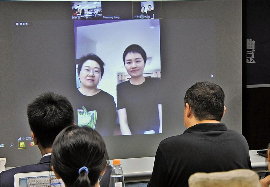 國際人權團體聚台北 聲援709 中國人權律師