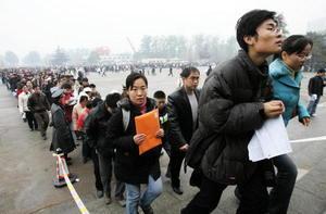 習當局廢除江澤民推出的211和985工程
