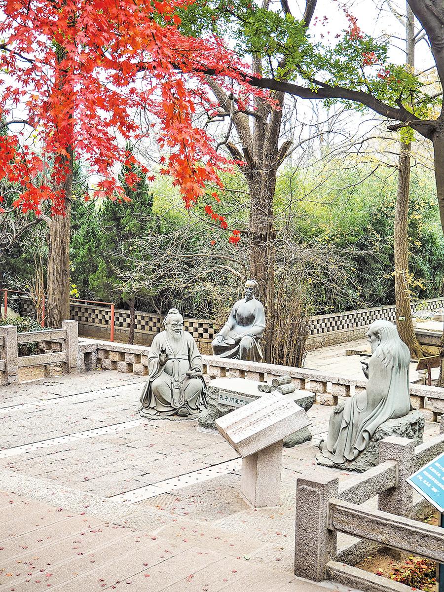 山東青島嶗山太清宮外(Luoxi/Shutterstock)