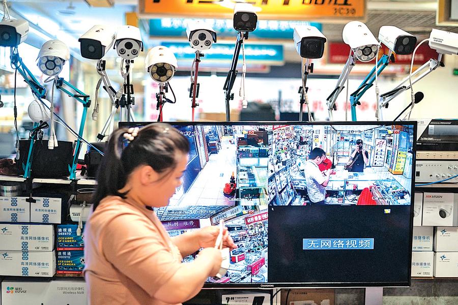 中興在阿根廷兜售監控技術 引發美國關注