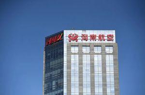 北京海南航空大廈17億售予萬科