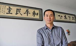 謝燕益:中國正在發生巨變