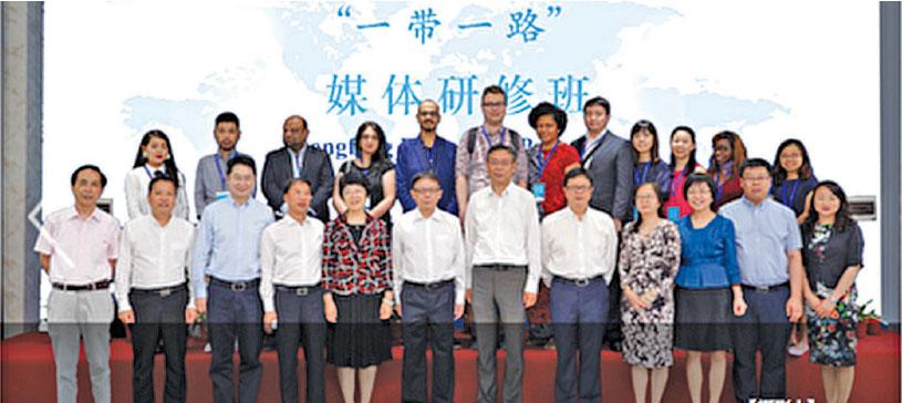 中共出錢邀外國記者訪華「學習」受邀者講述獲「優待」經歷