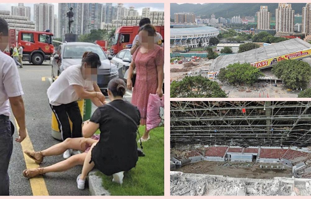 7月8日,正進行改造工程的深圳市體育中心突然發生倒塌,多名工人被埋。(網絡圖片)