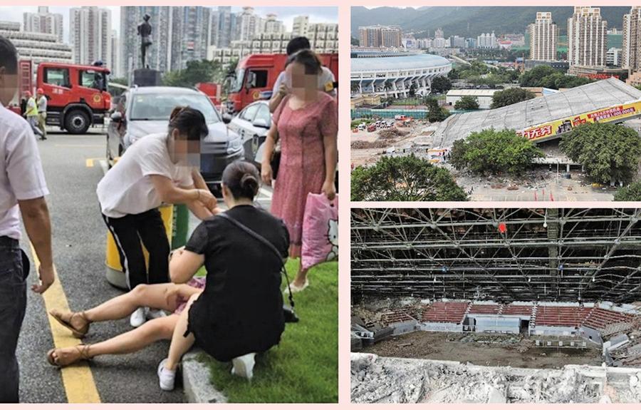 深圳體育中心突倒塌 多人被埋
