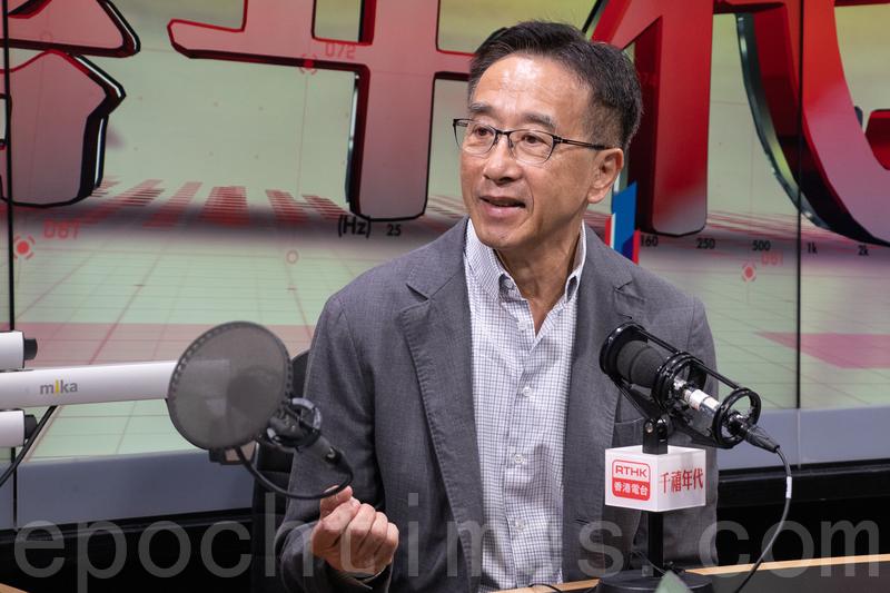 田北俊指,他與張宇人的分裂點是百萬人上街後沒有與黨內商量就支持林鄭的做法。(蔡雯文/大紀元)