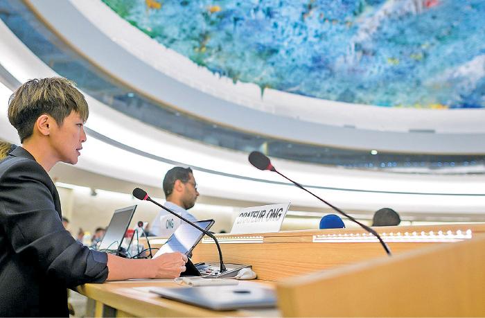 何韻詩日前受邀在瑞士日內瓦的聯合國人權理事會演說,講述香港的「反送中」運動,並呼籲聯合國把中共趕出人權理事會。(FABRICE COFFRINI/AFP/Getty Images)