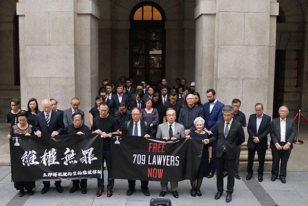中國維權律師關注組聯同法律界人士約50人,傍晚在終審法院門外發起默站行動。(蔡雯文/大紀元)