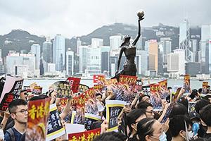 香港百萬人上街反送中 中共官媒為何高調報道
