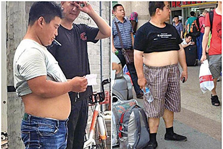 夏天到了,喜歡「北京比基尼」裝扮的男士們遇到麻煩了。(微博圖片合成)
