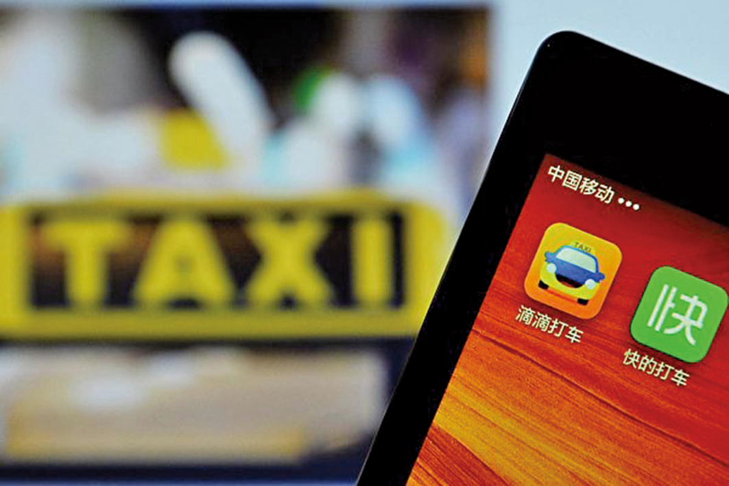滴滴宣佈調漲車費。(Getty Images)