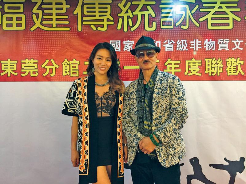 陳鈺芸向詠春師父取經  望能演保鏢特務