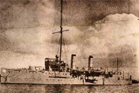 中山艦(維基百科公有領域)