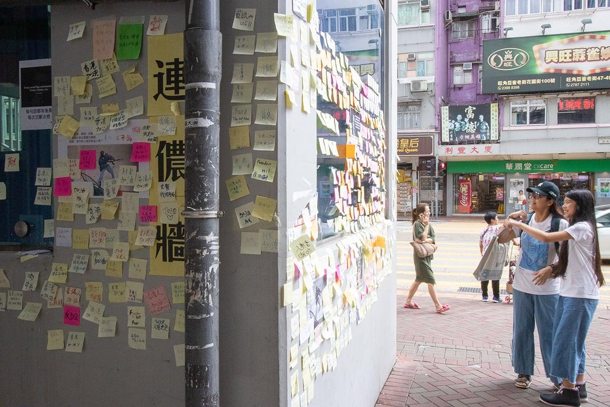 近期「連儂牆」在各社區片地開花,牆身貼滿市民心聲的便利貼。(蔡雯文/大紀元)