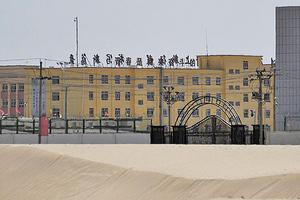 中共拘新疆維吾爾人 遭二十二國在聯合國譴責