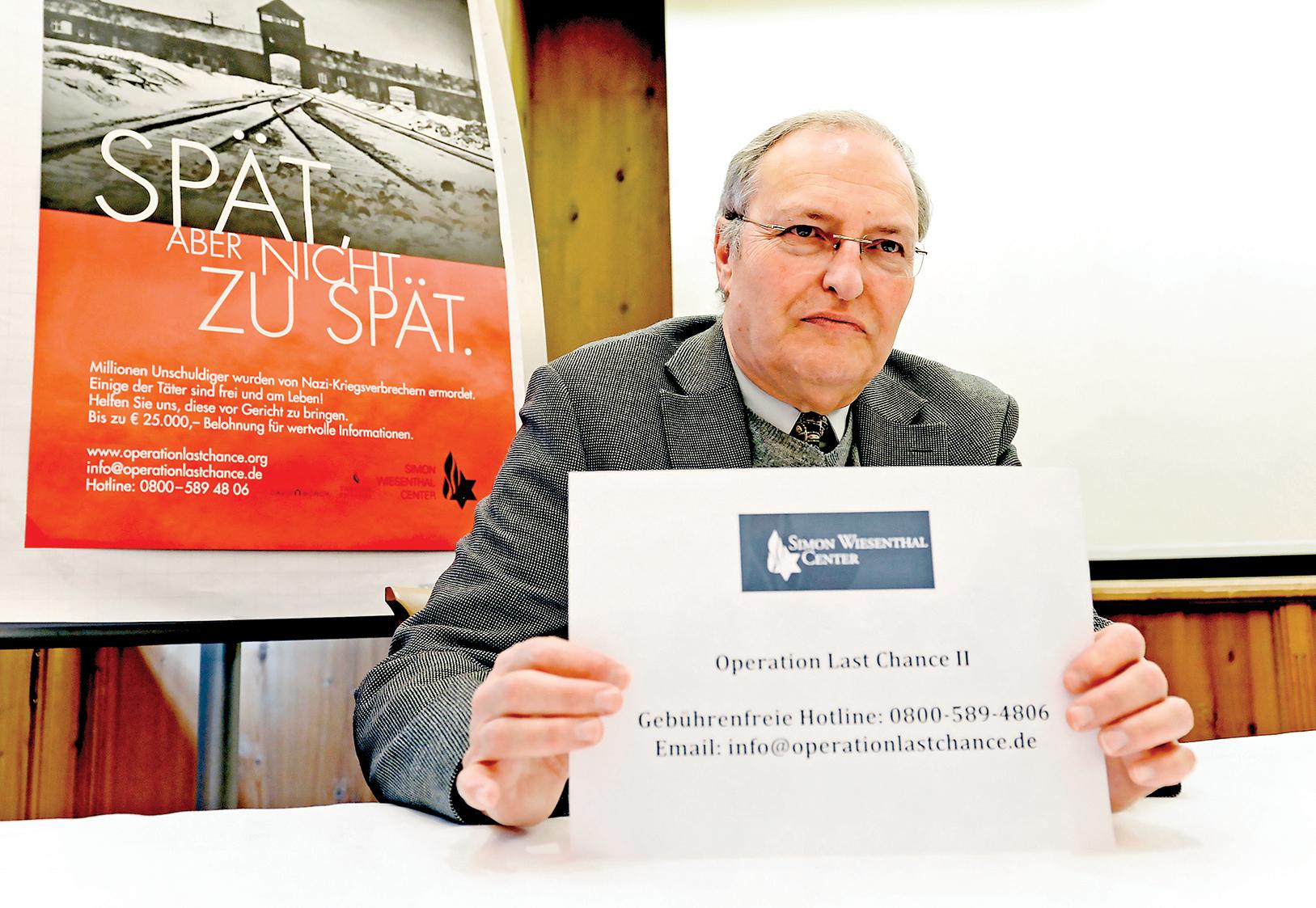 國際人權組織西蒙維森塔爾中心 2013 年在德國張貼海報,發起了懸賞納粹戰犯的運動。(Getty Images)
