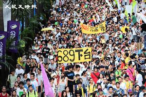 民間人權陣線2016年七一大遊行宣言