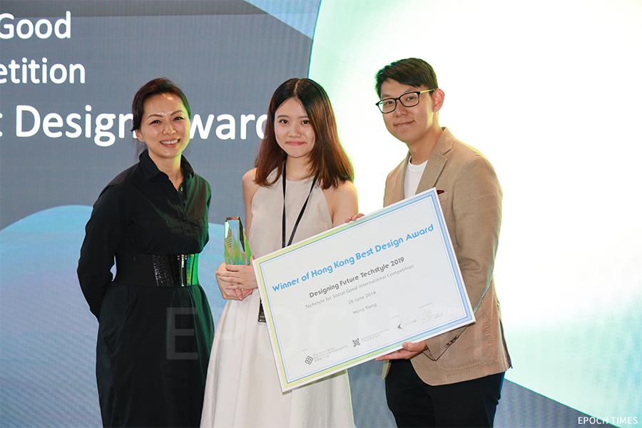 香港理工大學的畢業生羅詠欣(Wendy)在Techstyle for Social Good設計大賽中贏得了「香港最佳設計獎」。(陳仲明/大紀元)