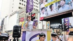 【七一遊行】政黨街站雲集 政治名人籲上街「決戰689」