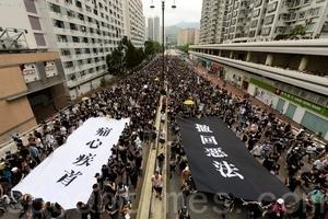 【7.14反送中】7.14沙田逾十萬人遊行 延續反送中抗爭