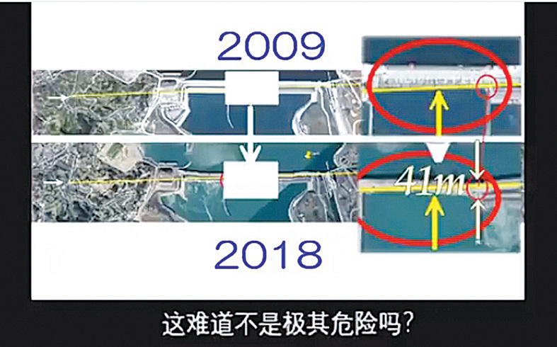 三峽大壩洩洪段2009年和2018年對比圖顯示,該段從上游向下游移動了約40米。(影片截圖)