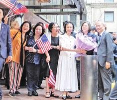 蔡英文過境 大紐約僑界歡迎