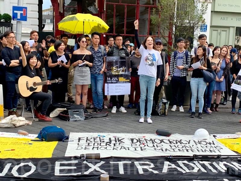 港人倫敦地鐵沿線閃唱 《孤星淚》作詞家屬到場聲援香港