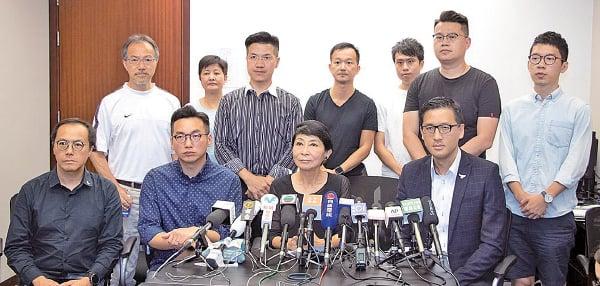民主派強烈譴責警包抄圍捕