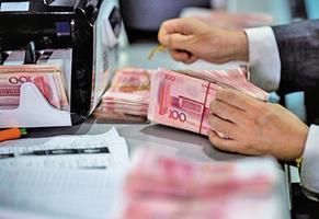 陸嚴打網路賭博 分析:防資金外流