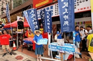 【七一遊行】《大紀元》設街站 「真相守護自由」海報受歡迎