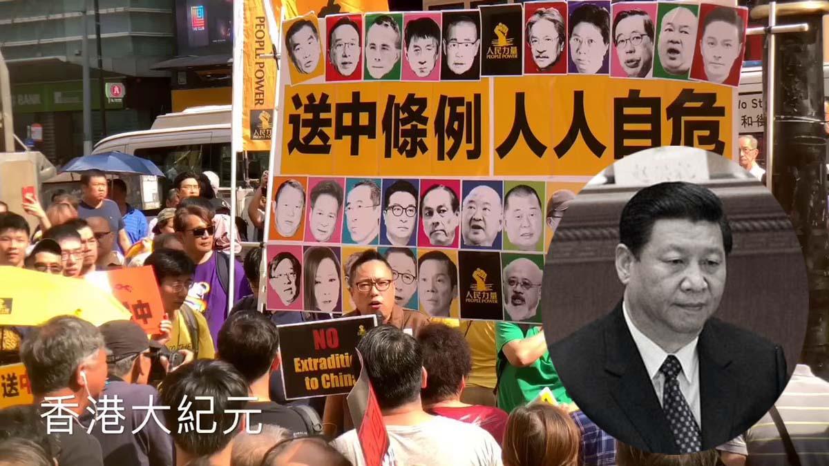 港媒未經證實的消息稱,習近平對香港做出三點指示。(合成圖片)