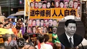 傳習近平對港最新指示 3措施全面控制香港