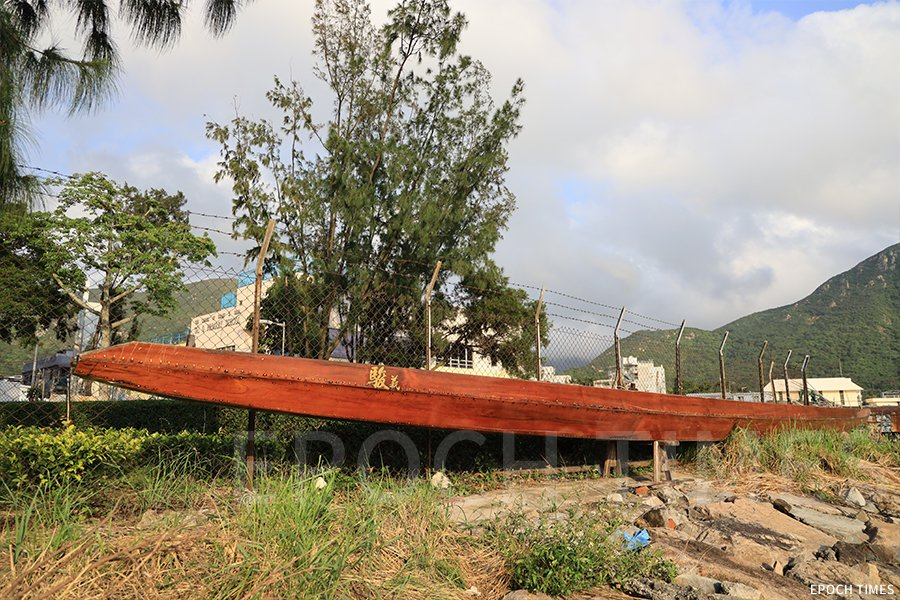 大澳小學旁的海灘擺放了退役的駿義龍龍舟。(陳仲明/大紀元)