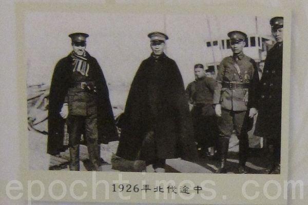 1926年北伐途中(攝影:鍾元/翻攝)