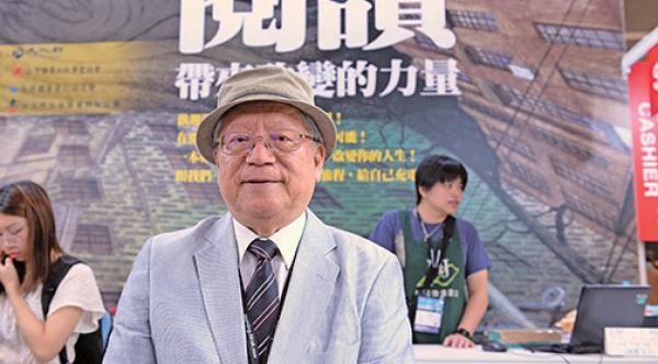 中華民國圖書出版事業協會理事長林洋慈表示,台灣今年共有100個參展攤位。他指書展開幕人流遜往年,盼銷情持平。(宋碧龍/大紀元)