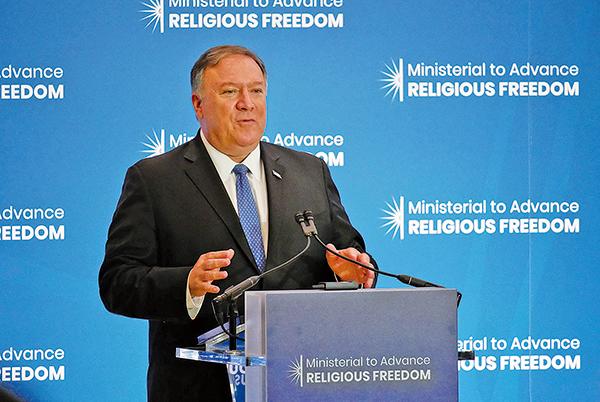 7月16日,美國國務卿蓬佩奧在國務院宗教自由會議上發言,關注中共侵害宗教自由。(李辰/大紀元)