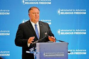 美宗教自由部長級會議開幕