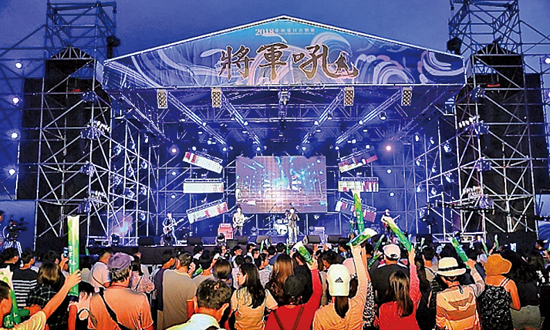 過去的「將軍吼」夏日音樂節活動現場。