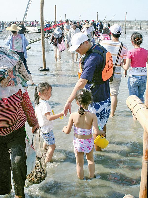 「觀光赤嘴園摸文蛤」親子活動